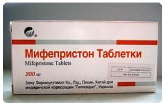 Предлагаем препараты для медикаментозного прерывания беременности клиникам, которые занимаются медицинскими услугами...