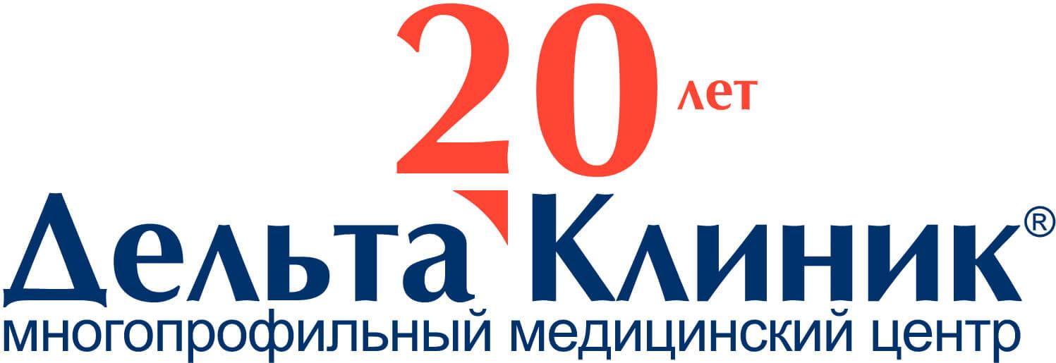 (c) Deltaclinic.ru